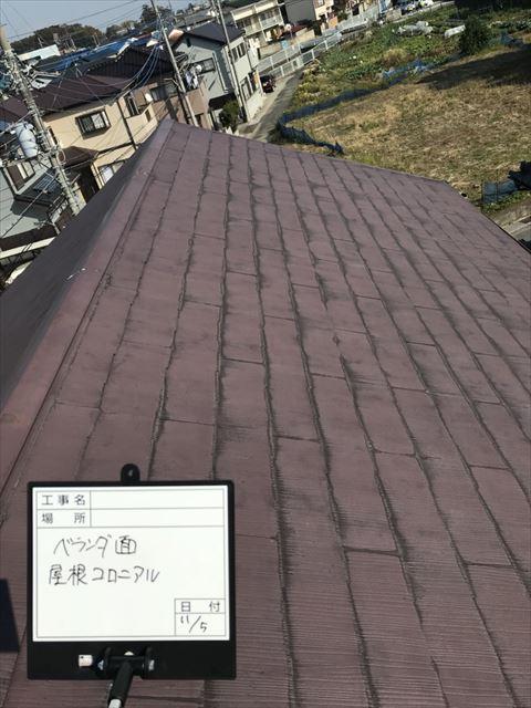 幸手市の屋根が気になってるお客様の現地調査に伺いました。