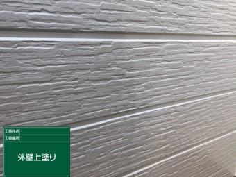 越谷市宮本町外壁屋根塗装工事