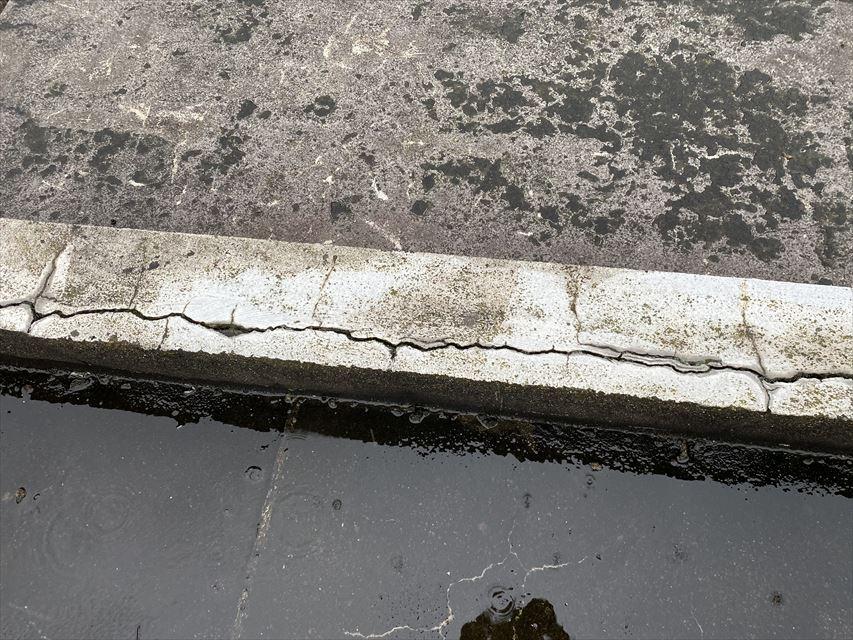 久喜市陸屋根ウレタン防水