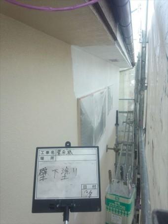 外壁下塗り中