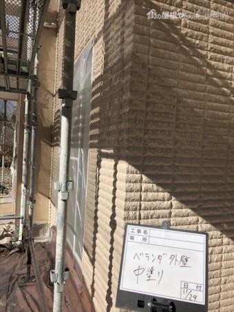 ベランダ外壁中塗り完了