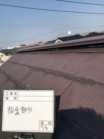 屋根板金付け替え前