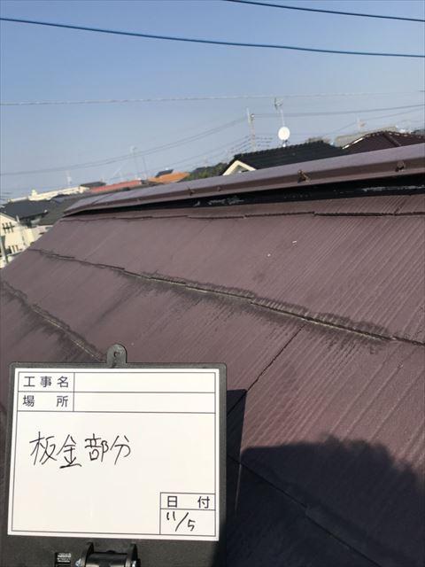 幸手市中にてコロニアル屋根の棟板金部分交換工事を行いました!!