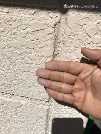 春日部市外壁塗装