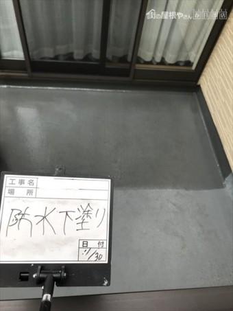 ベランダ下塗り(プライマー塗布)