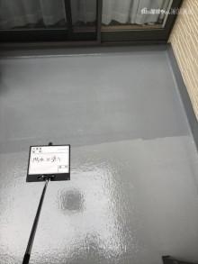 ベランダ防水塗装トップ1回目