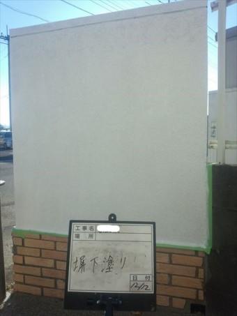 塀下塗り完了
