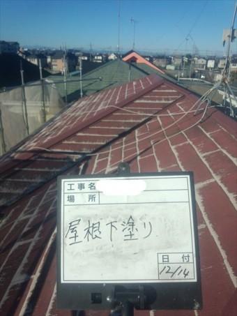 屋根下塗り前