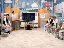 ボクらケンセツ部テレビ出演